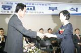 6.2 지방선거 분당을구 당선자 당선증 교부