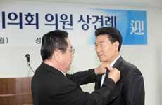 성남시의회 의원 상견례 개최