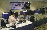 성남산업융합전략 컨퍼런스 열린다