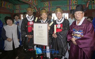남한산성,세계유산 인증서 봉헌