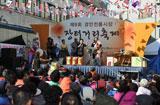 광주시,경안 전통 시장 장터거리 축제 개최