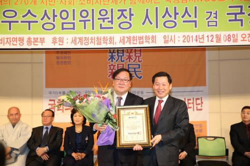 김태년 의원,국정감사 우수 의원 선정